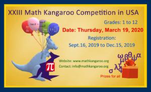 Math Kangaroo image